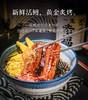 黄金鳗 鳗鱼(全鳗宴/冷吃鳗/鳗鱼段)新鲜活鳗,肉嫩鲜香,每一滴酱汁充分渗透 商品缩略图0