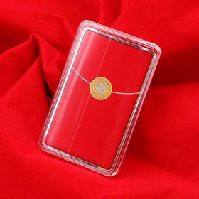 2020年红包纪念银币(Ag999)