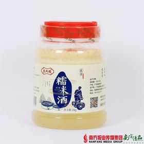 【珠三角包邮】龙凤娘 客家白糯米酒(零添加)1000g/罐 2罐/份(次日到货)