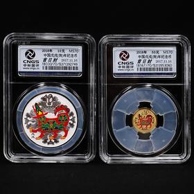 2018狗年圆形彩色金银币(3克金+30克银)·中国人民银行发行