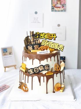 美好祝福·双层蛋糕