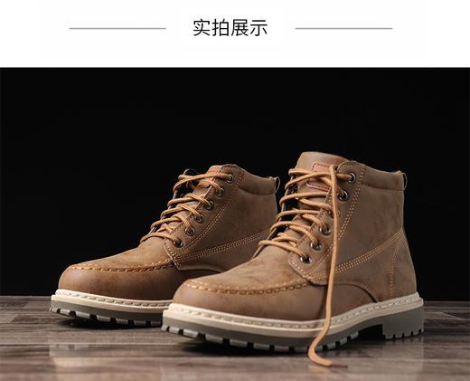 钛用武MD1022马丁靴(含加绒) 商品图0