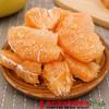 【珠三角包邮】启航 梅州黄金蜜柚 2.5斤-3.5斤/个 2个/份(次日到货) 商品缩略图4