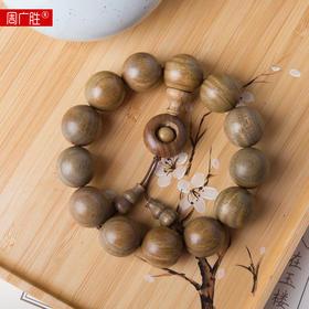 周广胜绿檀手串 | 基础商品