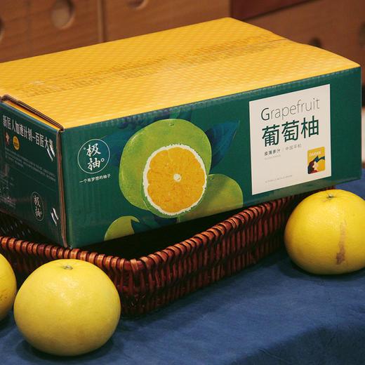 [平和葡萄柚] 皮薄多汁 清甜爽口    4-6个/箱(净重4.5-5斤) 商品图7