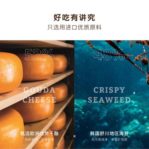 [韩国进口奶酪海苔夹心脆]海苔夹心新CP 15g*6袋 商品图4