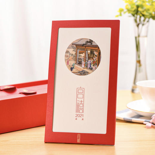 【钛空精选】宫禧福盒 对联福包筒 牛牛年货礼物 商品图5