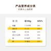 [韩国进口奶酪海苔夹心脆]海苔夹心新CP 15g*6袋 商品缩略图3