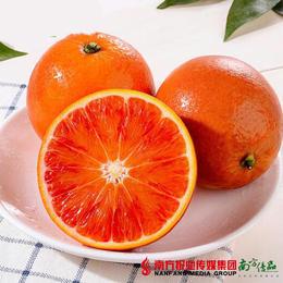 【全国包邮】塔罗科血橙 5斤±3两/箱(单果60+ )(72小时内发货)