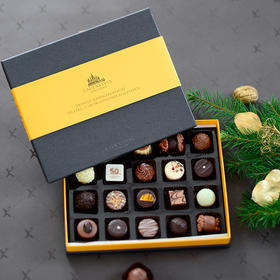 [LAUENSTEIN城堡巧克力金装礼盒]口感醇厚 齿颊留香 20粒/260g/盒