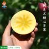 [阿克苏糖心苹果 ]清甜脆爽  果香浓郁  8斤装 商品缩略图0