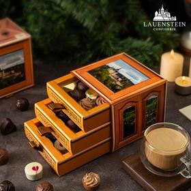 [LAUENSTEIN城堡巧克力百年城堡抽屉雕花礼盒]双层夹心  惊喜加倍  18粒/220g/盒