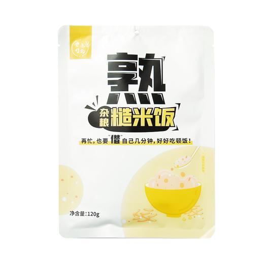 【活动】农道好物 | 即食糙米饭 五谷杂粮 便捷速食 120g/袋 商品图3