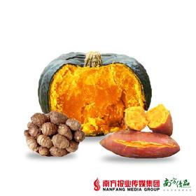【全国包邮】粗粮组合 5斤±3两(72小时内发货)