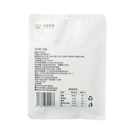 【活动】农道好物 | 即食糙米饭 五谷杂粮 便捷速食 120g/袋 商品图4
