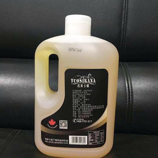 厨道纯亚麻籽油2.5L 加拿大进口亚麻籽原料 商品图2