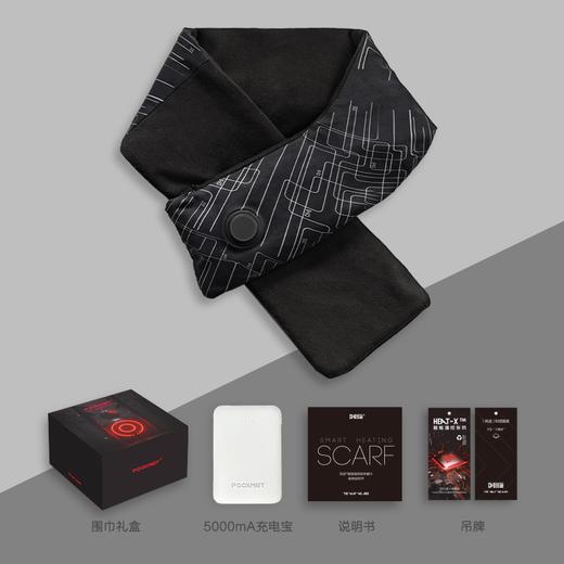 器材库【一按即热 3挡调节】FOOXMET 风谜智能温控发热围巾 商品图3