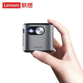 【特惠,送幕布200个送完即止】联想智能投影仪T6S 比电视好用 护眼镜