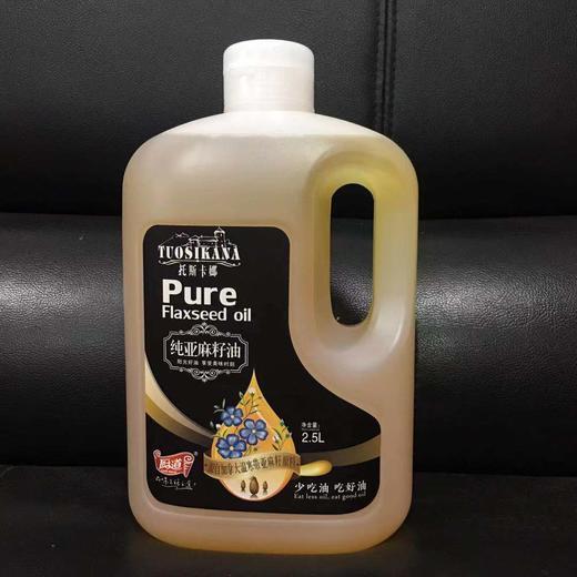 厨道纯亚麻籽油2.5L 加拿大进口亚麻籽原料 商品图1