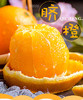 助农 | 秭归脐橙纽荷尔香橙 不打蜡 果肉饱满多汁 果园现摘现发 商品缩略图4