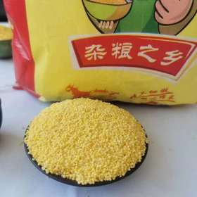 【半岛商城】朝阳红谷小米 5斤装 粗粮小米中的上等品 特别适合孕妇孩子喝