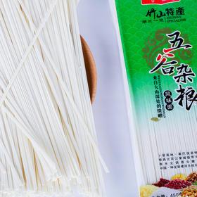 【竹山特产】十星·杂粮面条450g/袋