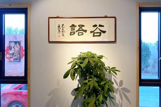 【江苏·南京】汤山谷语温泉美宿 两天一夜自由行套餐! 商品图3