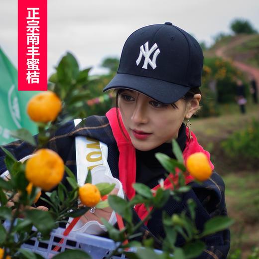 江西南丰蜜桔  甜小贡桔 当季新鲜水果  甜蜜多汁  产地直供 商品图1