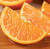 秋橙九月红果重9斤/箱 商品缩略图2