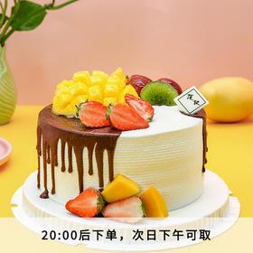 鲜果奇缘-动物稀奶油款