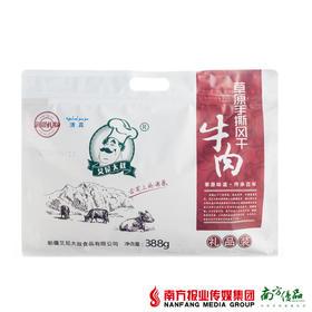 【全国包邮】艾尼大叔 草原手撕风干牛肉礼品装 388克/盒 (72小时内发货)