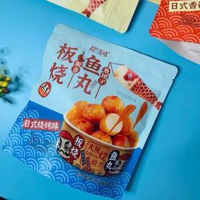 超友味章鱼丸(烧烤味)90g/包 | 基础商品
