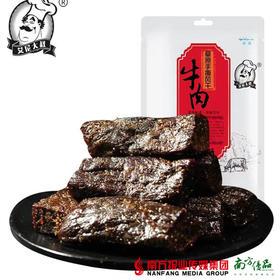 【全国包邮】艾尼大叔草原手撕风干牛肉108g*3袋/份 (72小时内发货)