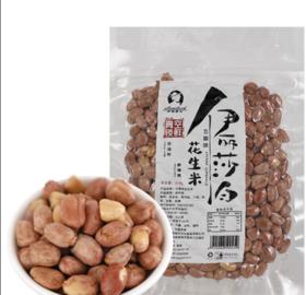 伊丽莎白五香味花生米288g/袋 | 基础商品