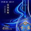 梦之蓝水晶版 40.8度 550ml 商品缩略图0
