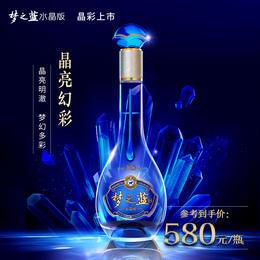 梦之蓝水晶版 52度 550ml