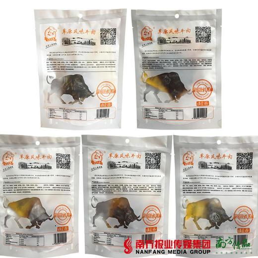 【全国包邮】艾尼大叔牛肉干 5小包/250g/份(72小时内发货) 商品图1