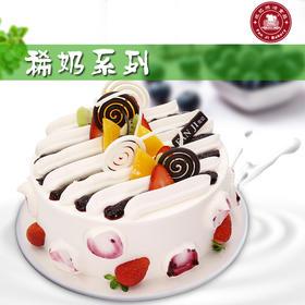 莓色飞舞-动物稀奶油款