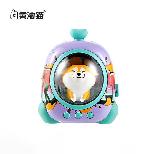 黄油猫太空舱太空背包蓝牙音箱 商品图5