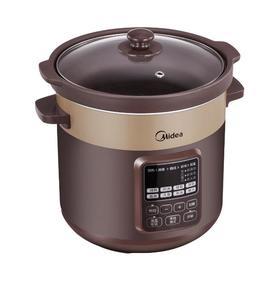 *Midea/美的DG50Easy201/WTGS401电炖锅5升炖盅煮粥煲汤锅陶瓷