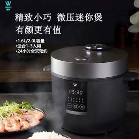 *万利2L智能家用小电饭煲1-3-4人日本电饭锅多功能小型宝宝煮饭锅