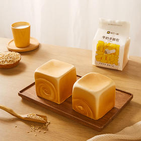 【半岛商城】榴芒一刻 全新升级网红手撕面包 200g*2袋 牛奶原味/芒果/巧克力 3口味