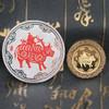 2021牛年生肖(3克金+30克银)圆形金银章套装 商品缩略图0