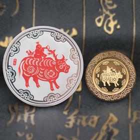 【中国金币】2021牛年生肖(3克金+30克银)圆形金银章套装