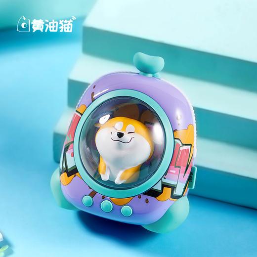 黄油猫太空舱太空背包蓝牙音箱 商品图1