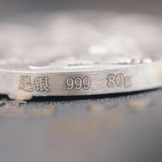 【中国金币】2021牛年护身佛生肖贺岁80克银章(45mm) 商品图4