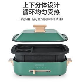 *多功能料理锅电火锅家用电热锅不粘锅电炒锅电煮锅
