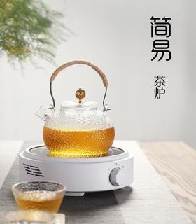 *电陶炉茶炉煮茶器玻璃壶泡茶迷你小型电炉光波炉非电磁炉