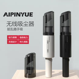 AIPINYUE 无线手持吸尘器