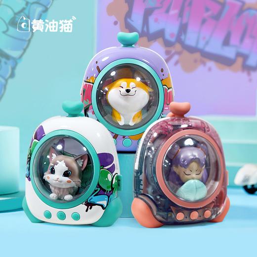 黄油猫太空舱太空背包蓝牙音箱 商品图0